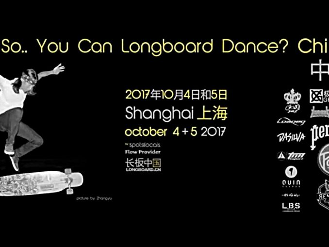 SYCLD-china – So You Can Longboard Dance? – Asia