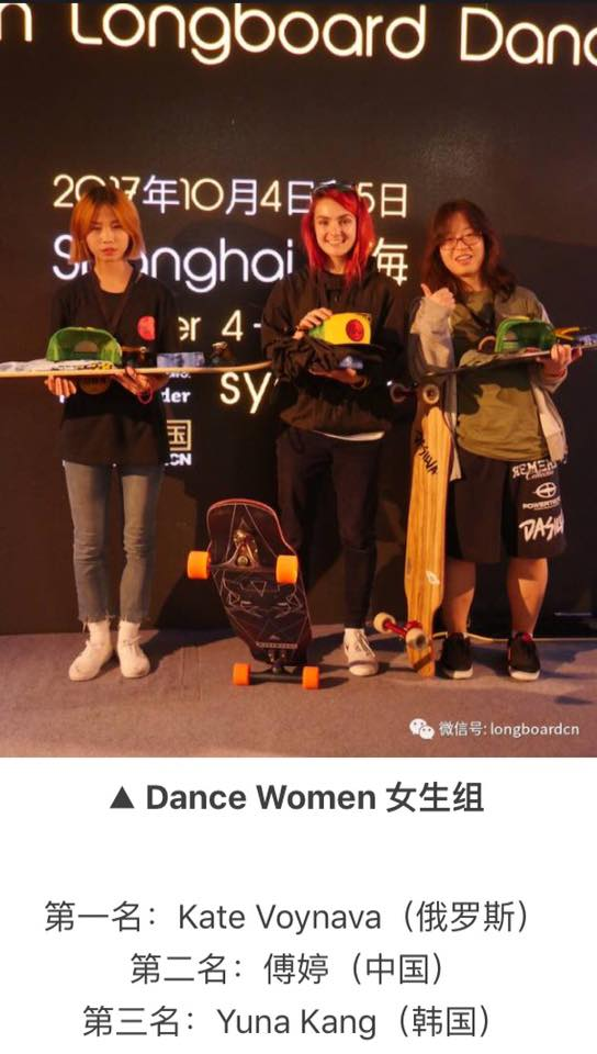 SYCLD-China — female Dancer