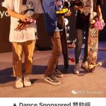 SYCLD-China — Dancer sponsored