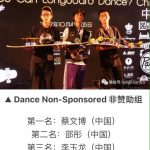 SYCLD-China — Dancer unsponsored